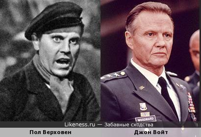 Пол Верховен (немецкий актер) и Джон Войт