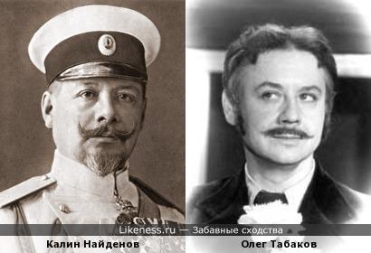 Калин Найденов и Олег Табаков