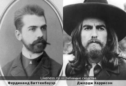 Фердинанд Виттенбауэр и Джордж Харрисон