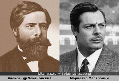 Александр Чекановский и Марчелло Мастрояни