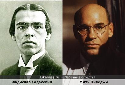 Владислав Ходасевич и Митч Пиледжи