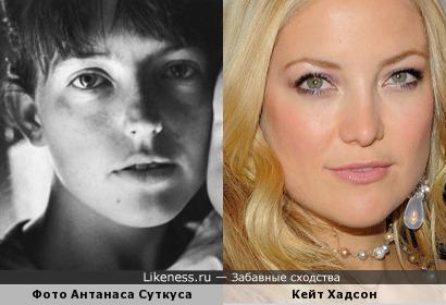 Девушка на фото Антанаса Суткуса напомнила Кейт Хадсон