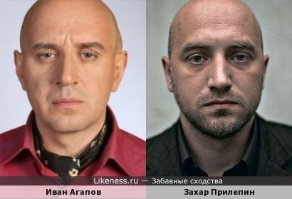 Иван Агапов и Захар Прилепин