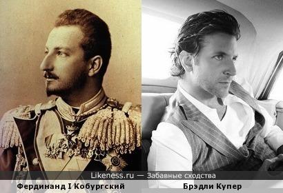 Фердинанд I Кобургский (царь Болгарии) и Брэдли Купер