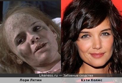 Лори Летин в образе напомнила Кэти Холмс