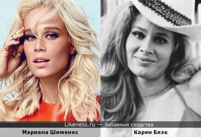 Мариана Шименес и Карен Блэк