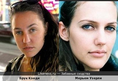 Брук Кэнди и Мерьем Узерли