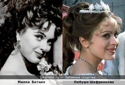 Милли Витале и Либуше Шафранкова