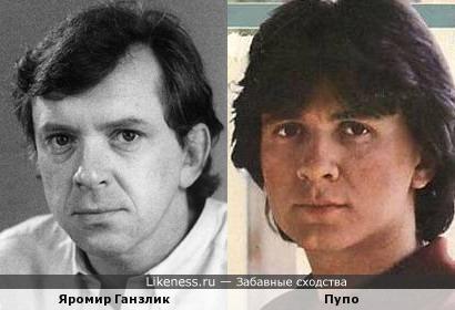 Яромир Ганзлик и Пупо