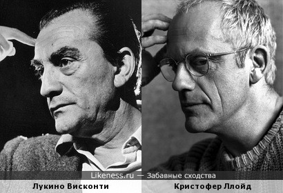 Лукино Висконти и Кристофер Ллойд