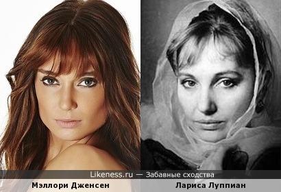 Мэллори Дженсен и Лариса Луппиан