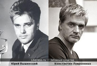 Юрий Вышинский и Константин Лавроненко