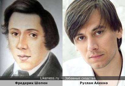 Фредерик Шопен и Руслан Алехно