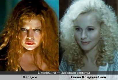 Ферджи и Елена Кондулайнен