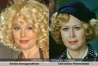 Елена Кондулайнен и Светлана Немоляева