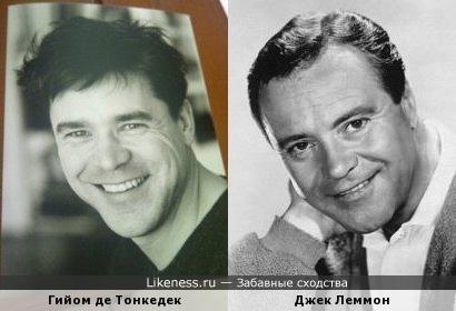 Гийом де Тонкедек и Джек Леммон