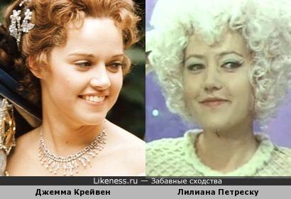 Джемма Крейвен и Лилиана Петреску