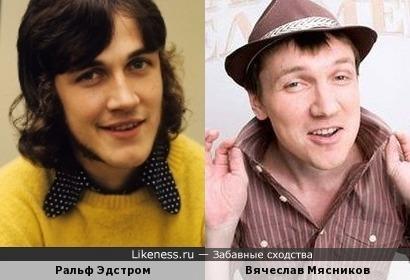 Ральф Эдстром и Вячеслав Мясников