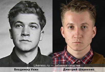 Владимир Ухин напомнил Дмитрия Шаракоиса