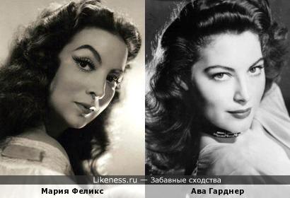 Мария Феликс и Ава Гарднер