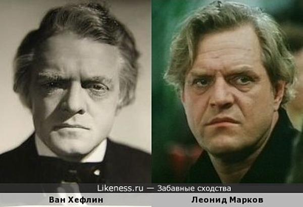 Ван Хефлин и Леонид Марков