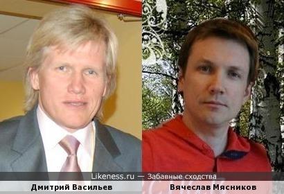 Дмитрий Васильев и Вячеслав Мясников