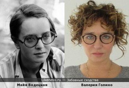 Майя Водецкая и Валерия Голино