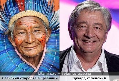 """"""" - Что это за народное творчество? - Это индейская национальная народная изба — «фиг вам» называется…"""""""