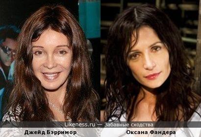 Джейд Бэрримор (мама Дрю) и Оксана Фандера