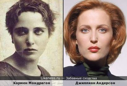 Кармен Мондрагон и Джиллиан Андерсон