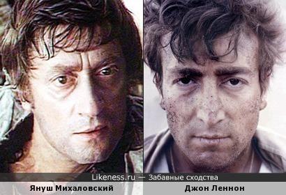 Януш Михаловский и Джон Леннон