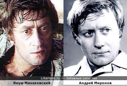Януш Михаловский и Андрей Миронов