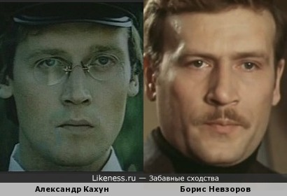 Александр Кахун и Борис Невзоров
