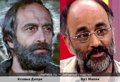 Ксавье Депра и Арт Малик