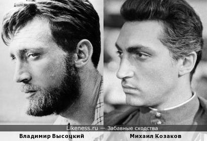 Владимир Высоцкий и Михаил Козаков