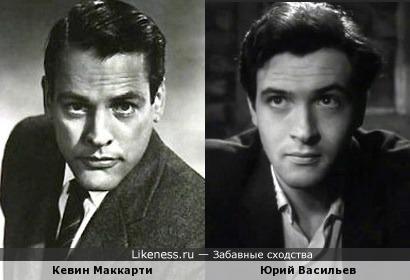 Кевин Маккарти и Юрий Васильев