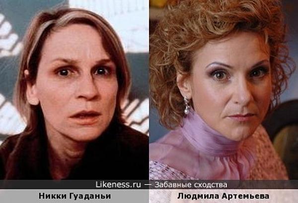 Никки Гуаданьи и Людмила Артемьева