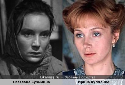 Светлана Кузьмина и Ирина Купченко