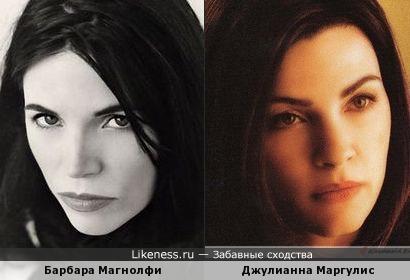 Барбара Магнолфи и Джулианна Маргулис