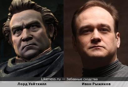 Лорд Рыжиков