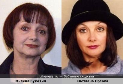 Милена Вукотич и Светлана Орлова
