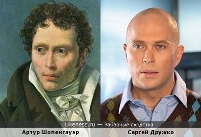 Артур Шопенгауэр (портрет 1815г. кисти Людвига Сигизмунда Руля) и Сергей Дружко