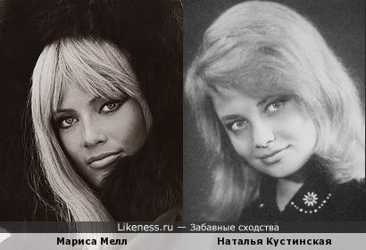 Мариса Мелл и Наталья Кустинская