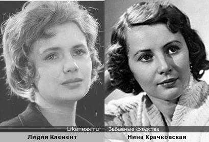 Лидия Клемент и Нина Крачковская