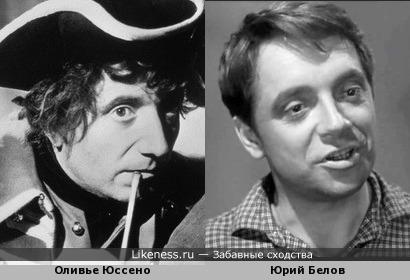 Оливье Юссено и Юрий Белов