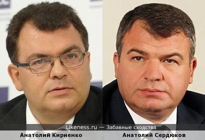 Анатолий Кириенко (зам.начальника контрольного управления Президента РФ) и Анатолий Сердюков