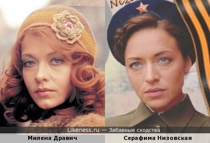 Милена Дравич и Серафима Низовская