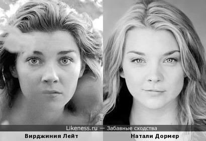 Вирджиния Лейт и Натали Дормер