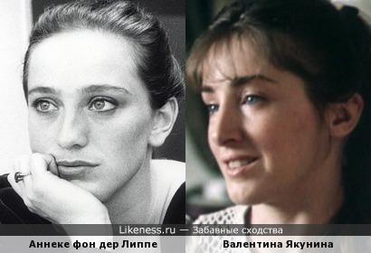 Аннеке фон дер Липпе и Валентина Якунина