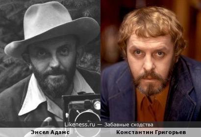 Энсел Адамс и Константин Григорьев